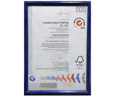 丰高资质认证——FSC森林认证