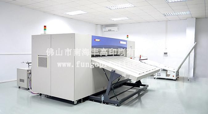网屏24000S全开数码出版机(CTP)