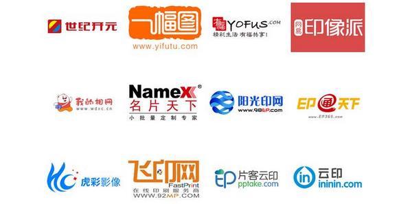 传统印刷厂与新兴网络平台合作,很好还是非常好?