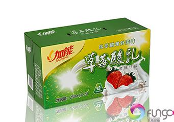 高档食品包装盒印刷